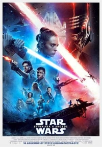 Star Wars The Rise Of The Skywalker | Star Wars: Skywalker Η Άνοδος